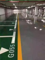 惠州車間耐磨地坪漆自流平施工