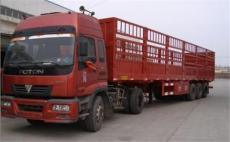 廣州到新疆專線運輸