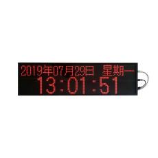 網絡時鐘TCP/IP時鐘CDMA同步時鐘NTP電子鐘