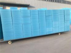 蠡县五公分挤塑板挤塑聚苯板价格便宜质量好