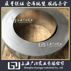 廣冶供應軟磁合金1J27圓棒材
