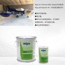 油漆飞机蒙皮漆小飞机油漆辅料飞机专用航空