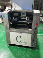 二手全自動印刷機GKG德森正實環城和田古德