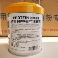 山東省 中老年無糖型蛋白粉