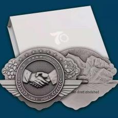 中巴建交70周年紀念章