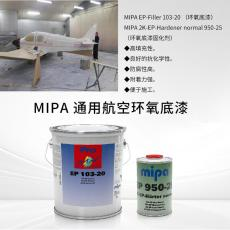 磷酸锌环氧底漆金属底材保护漆进口防锈漆