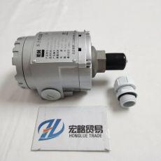 EH防爆型变送器PMC133Z