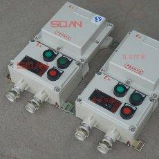 BQC防爆磁力起動器 磁力啟動防爆控制箱