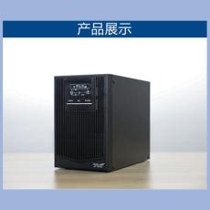 山西科華恒盛UPS不間斷電源YTR1102L工業