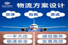 國際空運深圳廣州北京直飛德國制氧機運輸