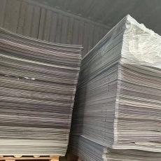 廣州廢鐵邊角料回收價格真實-回收廢ps版
