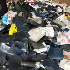 石排紫銅塊回收價格查詢-回收廢電線電纜