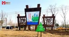合肥园林景观雕塑小品设计施工厂家广告标识