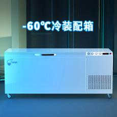 零下-90度超低溫冷裝配箱  可定制