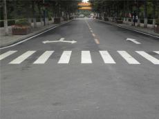 公路交通劃線施工道路圍擋道路標線分類公路