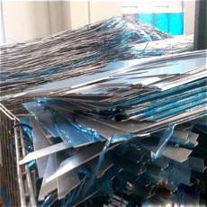 汕头废铝边角料回收价高同行-回收废钢铁