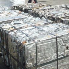 谢岗工业铝边料回收价格美丽-回收废不锈钢