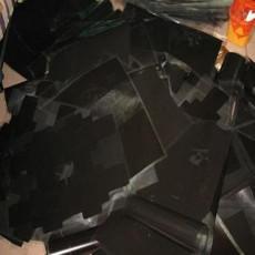 茶山废漆包线回收现金结算-回收废模具