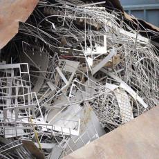 惠州废黄铜边料回收价格美丽-回收废锌合金