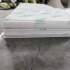 石家莊pp塑料板