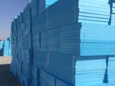遷安市五公分擠塑聚苯板擠塑板廠家批發價格