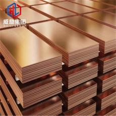 CuSn8錫青銅堆焊 標準合金化學