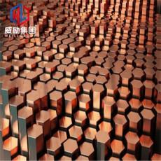 G-CuSn5ZnPb錫青銅鍛造 熔點 圓鋼