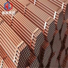 LBC3C鉛青銅圓鋼 焊絲