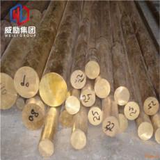 LBCLn2錫青銅鍛造 棒材 材料 圓鋼