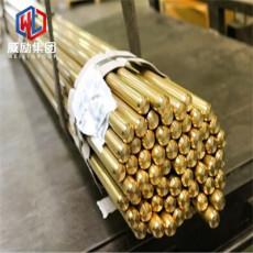 CuTeP鐵青銅圓棒 圓鋼