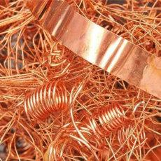 马鞍山废铜回收光伏电缆回收马鞍山废铜回收
