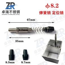 北京幕墻不銹鋼定位銷彈簧銷幕墻定位銷橫梁
