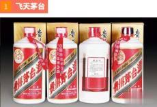 從化回收茅臺酒價格相關咨詢 回收茅臺酒