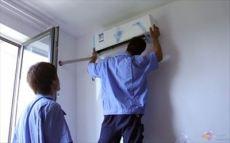 北京专业空调制冷设备维修空调加氟服务电话