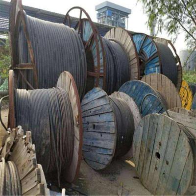 雅安电缆回收-废旧电缆回收厂家-每公斤价格