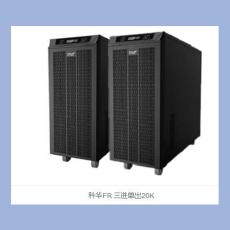 西安科華UPS電源YTR1103L安裝使用手冊