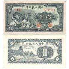 1948年壹佰圓紙幣萬壽山有點舊能值多少錢