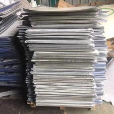 東城區廢舊ctp板回收以客為尊-回收廢品廢料