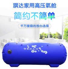 高压氧舱-微压氧舱-高压氧舱厂家