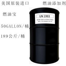 燃油寶添加劑大桶燃油添加劑汽車汽油添加劑