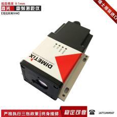 工業自動化迪馬斯DAN-10-050激光測距傳感器