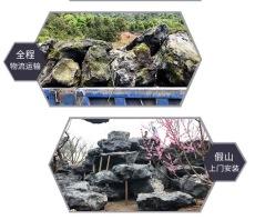 黑色景觀石產地 廣東野山石批發 一噸黑山石