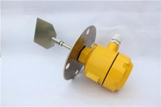 堵料開關S300W3/AC220v/5A耐高溫堵煤開關