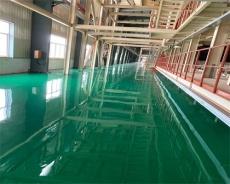 河池印刷厂环氧彩砂自流平地坪漆价格优惠