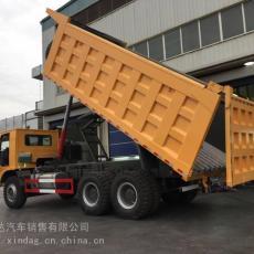 中國重汽礦山霸王自卸車廠家銷售電話
