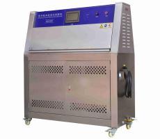 紫外老化試驗箱 QUV老化箱