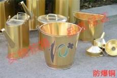 辽宁时佳牌防爆桶 铝青铜铍青铜无火花
