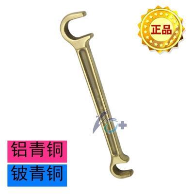 遼寧時佳牌防爆雙頭C型扳手 鋁青銅鈹青銅無