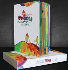奧運盛世鈔王經典紀念鈔臻藏大典