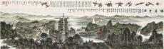 醉美中國騰飛中國巨幅國畫